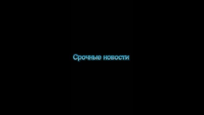 Видео от Совет Старшеклассников МКОУ Заволжского лицея