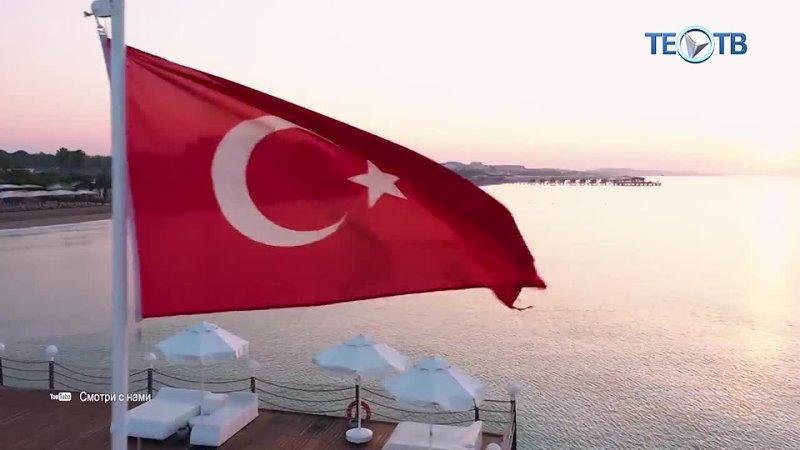 Россиянкам запретят въезд в Турцию