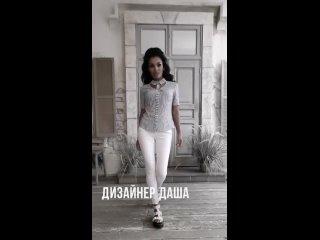 Видео от Дизайнерская одежда
