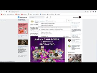 Домашние тренировки от #GM kullanıcısından video
