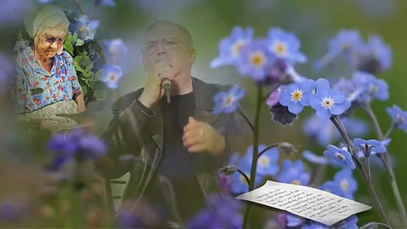 Видео от Vladimir Ushakov