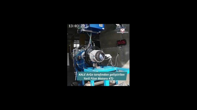 Турецкие двигатели для ракет KTJ3200 продолжают поступать на баланс