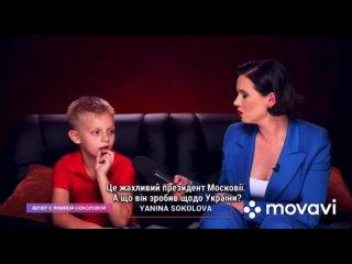 Политическая педофилия на тв-канале Порошенко.