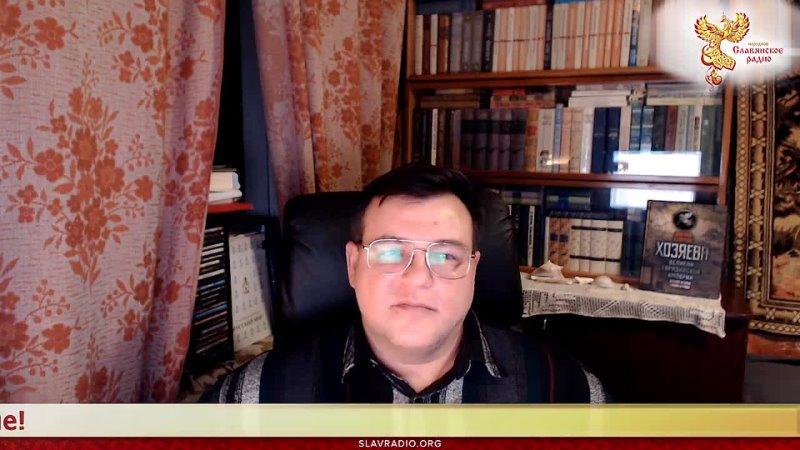 Катастрофа древности Гибель Империи Великой Тартарии Выпуск 2 Дмитрий Белоусов Часть 2