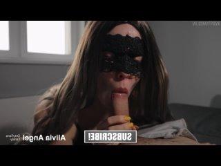 Алиса так хотела в страну хуев что отсосала сводному Alivia Angel ФУЛЛЫ РОССИИ [порно, хентай, секс, трахает, русское, инцест