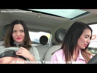Ava Moore - сосалки с автострады с Zavatrash - ПОРНО В РЕАЛЬНОСТИ