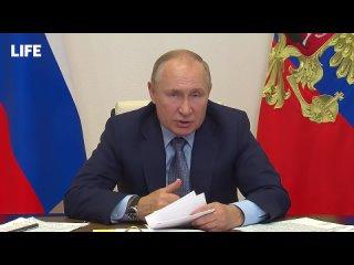 Путин поддержал предложение о введении нерабочих д...