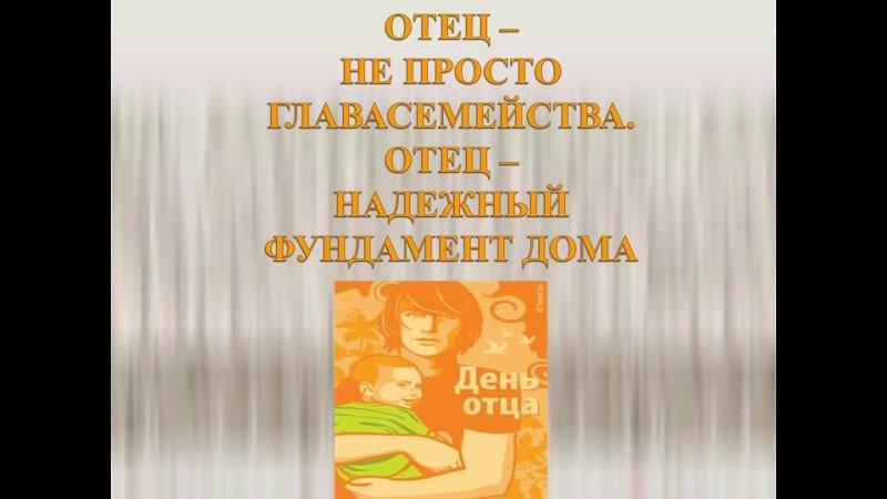 Видео от Приморскаи Библиотеки Филиал С Приморск