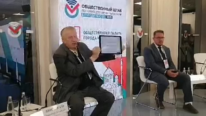 Видео от Юры Васильева
