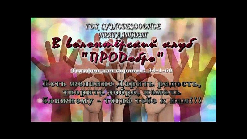 Видео от Сухобезводнинский ГДК МБУК ЦКС