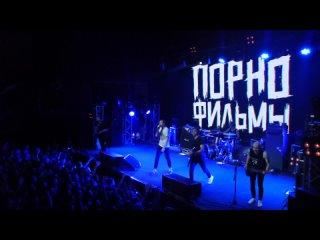 Порнофильмы Прости, прощай, привет Нижний Новгород Milo Concert Hall