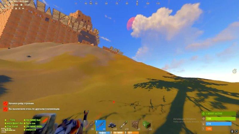 Видео от BB Clan Rust
