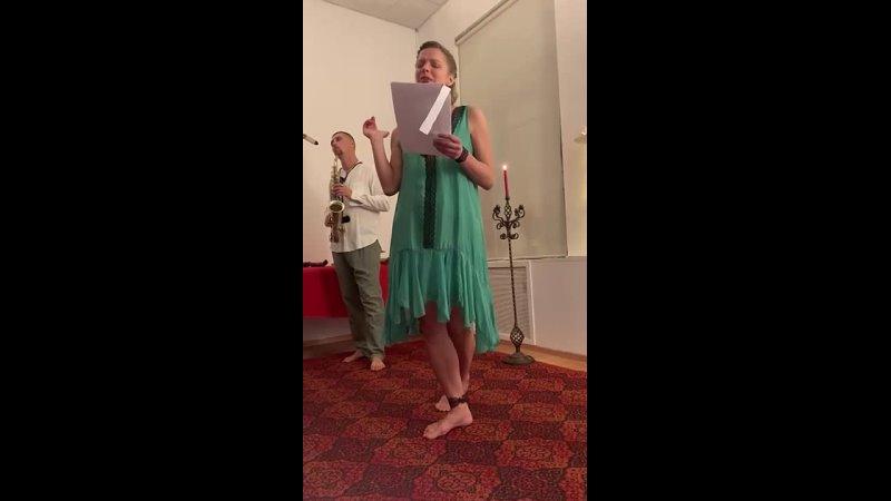 Видео от Анны Станюкович