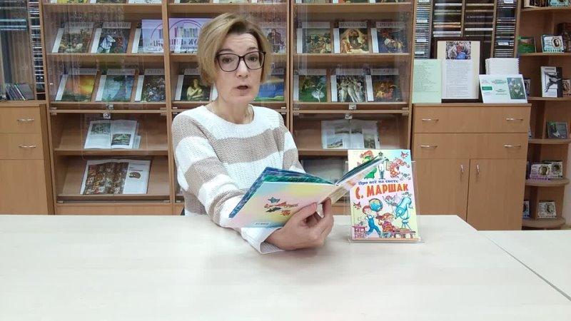Видео от Маук Биц Библиотеки