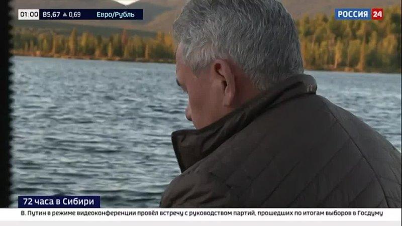 Видео от Новости Политика