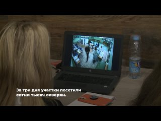 Выборы в Архангельской области прошли ярко и по-се...