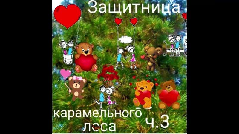 Видео от Юлии Шеметовой
