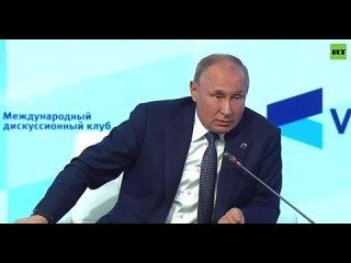 Теперь ясно: Путин снова выступил против обязатель...