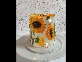 """Кремовый торт с подсолнухами. Паблик """"Сам себе кондитер"""""""