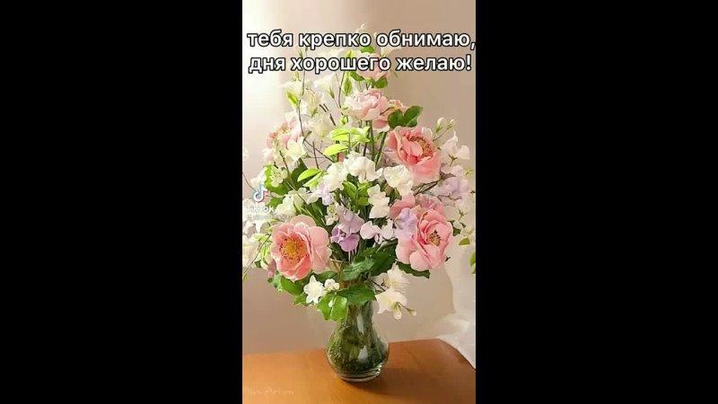 Видео от Ирины Захаровой
