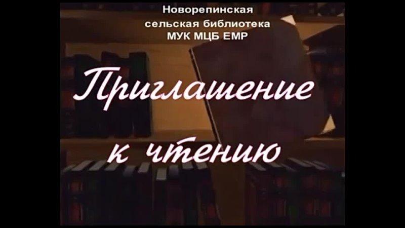 Видео от Натальи Таренковой