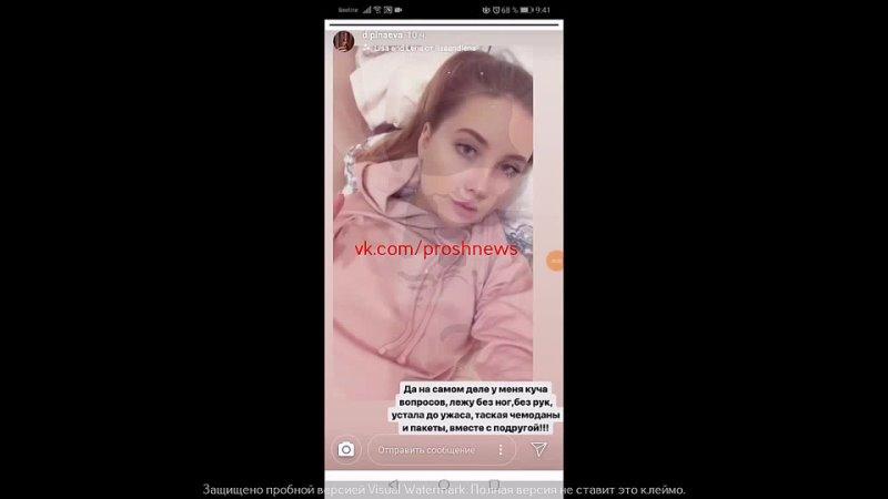 Видео от PRO Ш News