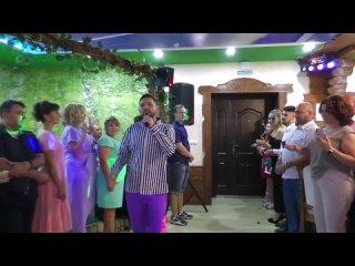 Швырков свадьба клип.mp4