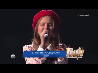 Елизавета Седлова - Hello (; автор песни - Lionel Richie)