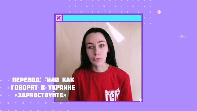 Видео от ГСГУ