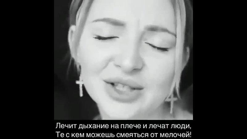 Видео от Марии Izis