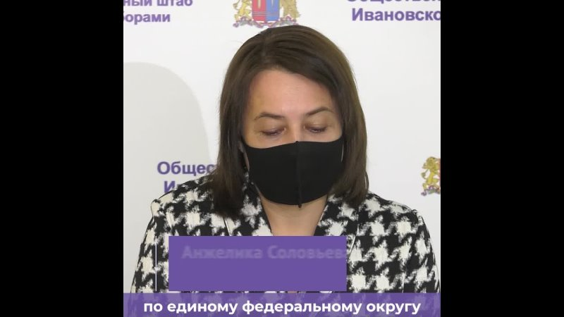 Видео от Газета Волга