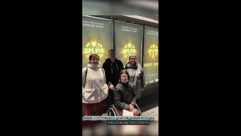 Видео от Реабилитационный центр Преодоление