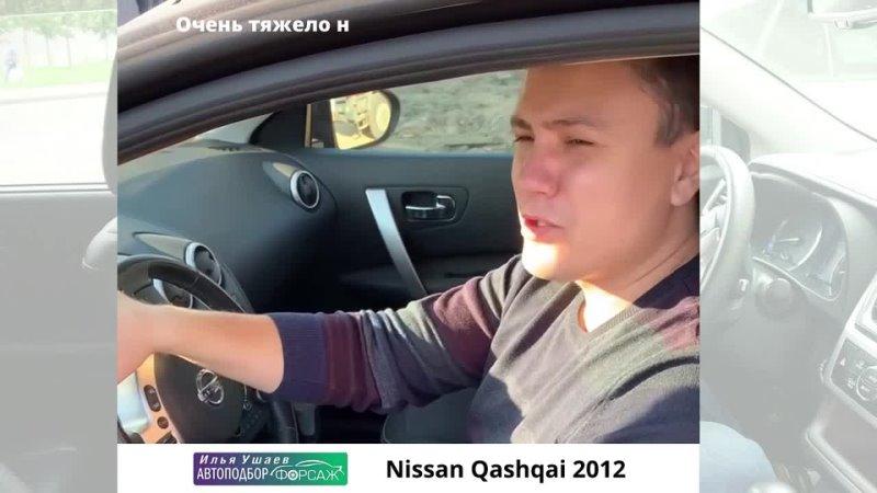 Видео от Автоподбор Форсаж Илья Ушаев
