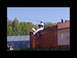 Инцидент на территории РКБ Вертолёт совершил экстренную посадку на крышу здания.