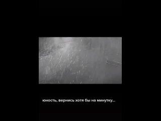 Видео от Владимира Самойлова