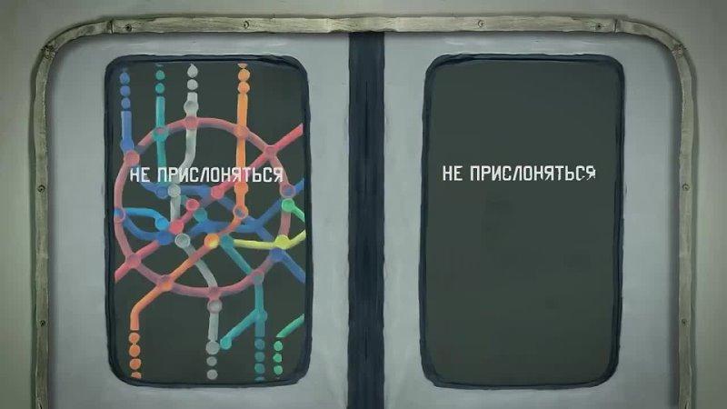 Гора самоцветов Собачий барин A Dog Barin Русская сказка