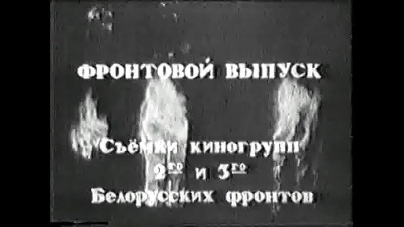 Восточно Прусская наступательная операция