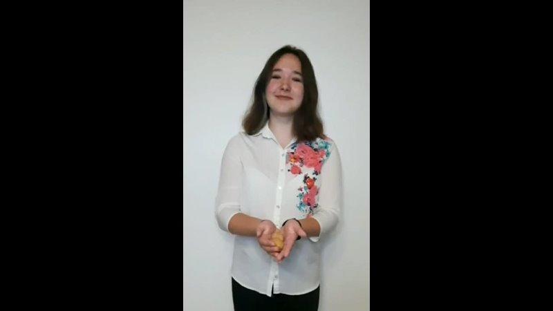 Видео от Мастерская вкусных букетов СочНик в Киришах