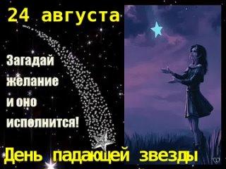 Видео от Натальи Цыганковой