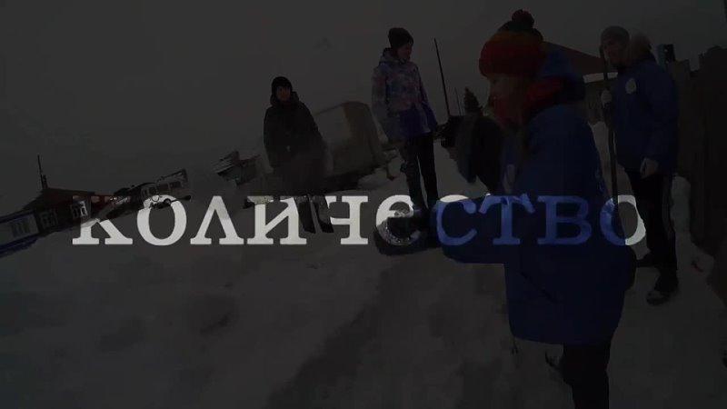 СОЦ mp4