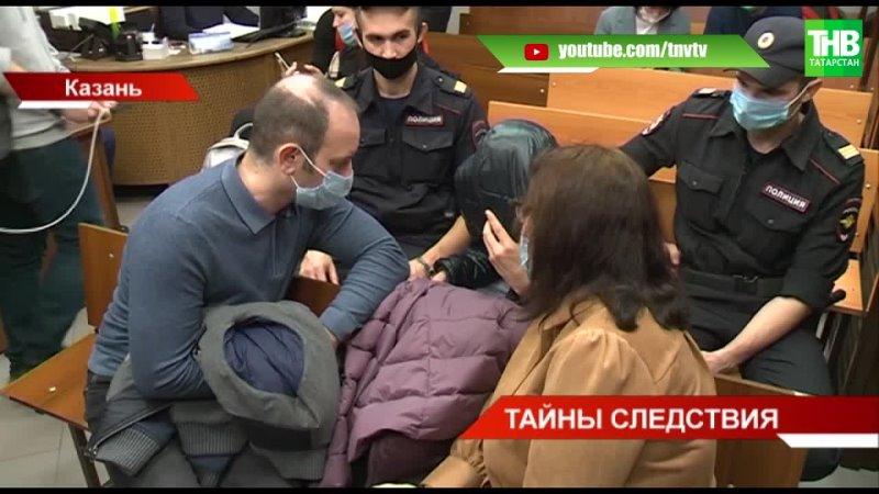 Тайны следствия в Вахитовском суде Казани рассматривают дело об ограблении