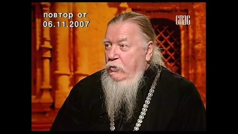 Русский час с протоиереем Димитрием Смирновым ТК Спас 2007 11 06
