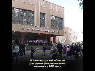❗ Как будут выглядеть школы - решат ученики и их р...