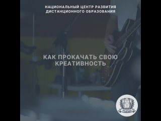 Video by Центр развития дистанционного образования