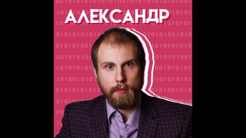 Видео от Дмитрия Веремеенко
