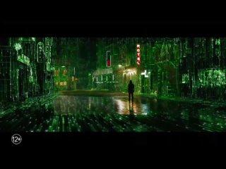 Матрица 4  Воскрешение (2021) трейлер (1080p).mp4