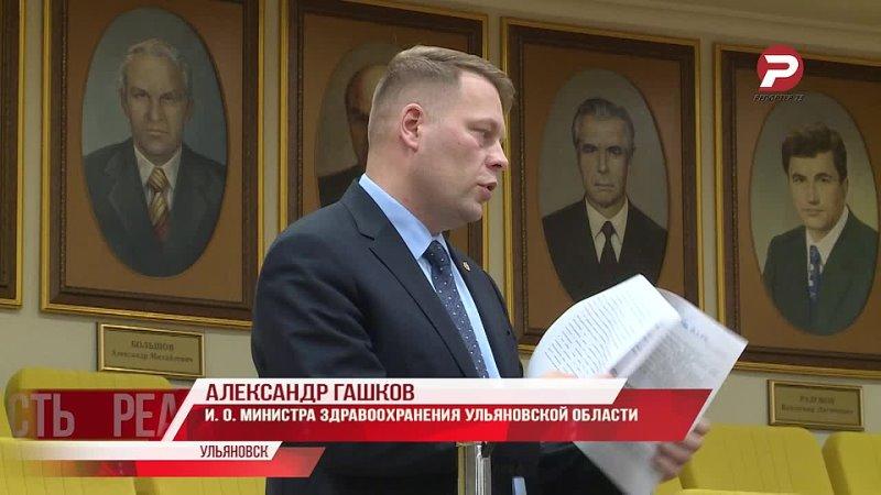 Александр Гашков о COVID 19 и вакцинации