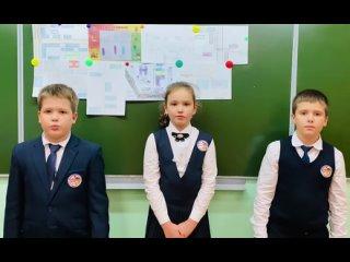 """Video von Актив ОРМиД МОУ """"Средняя школа №27"""""""