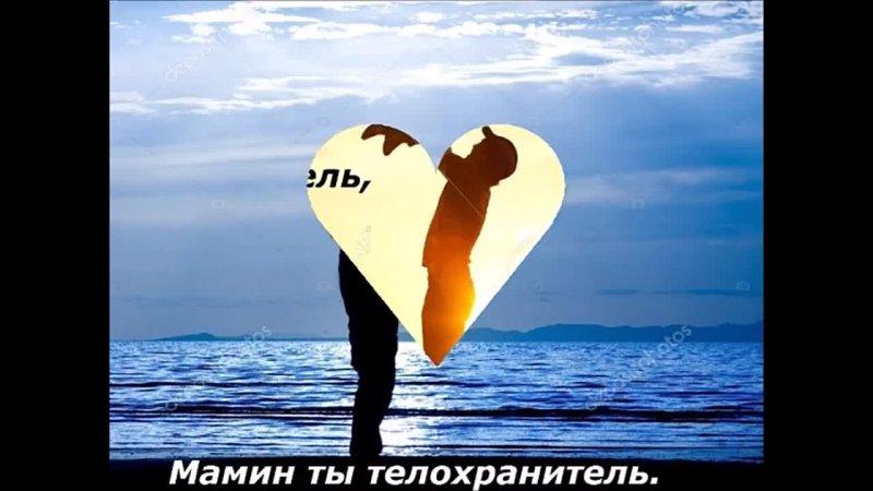 Видео от РДШ МКОУ Быковская СОШ