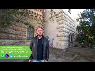 Video von ПРО ОБЪЕКТ Агентство недвижимости